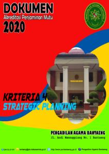 SAMPUL APM 20204